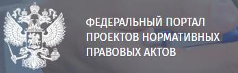 портал.png